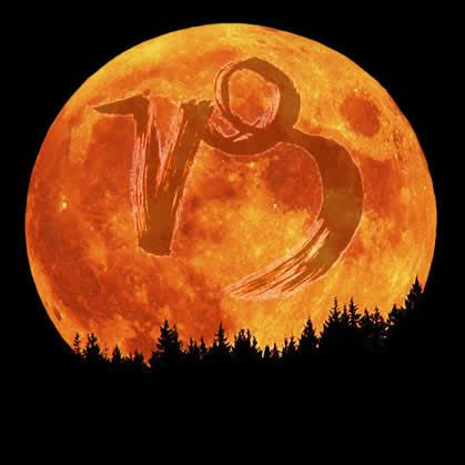 capricorn-full-moon-smaller-JPG