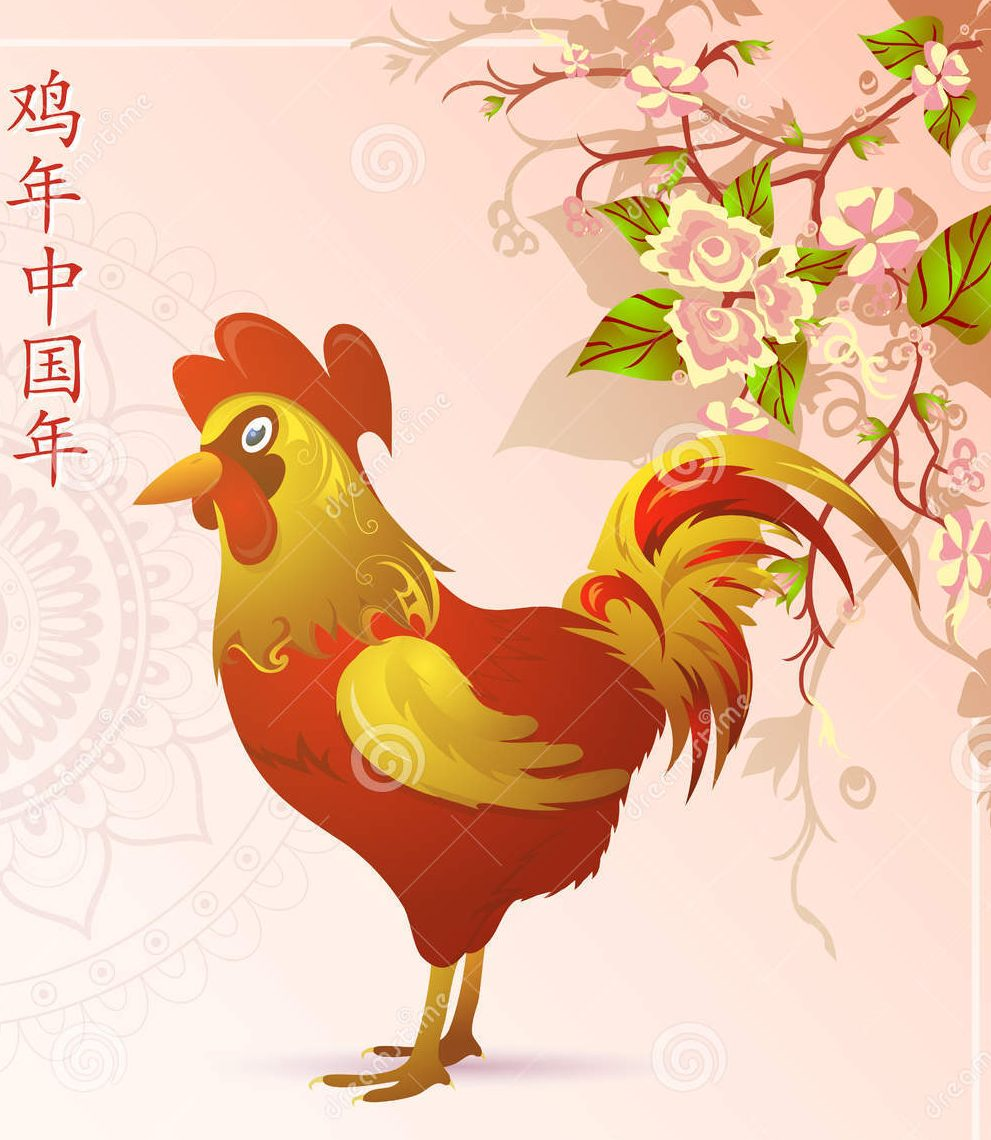 roosters: flowers - chinese-new-year-rooster-horoscope-symbol-greeting-card-design-as-67202462